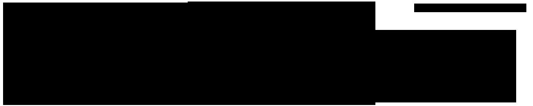 Richard Avery Logo